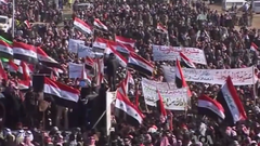 2012–14 Iraqi protests: Iraqi Sunni demonstrators protesting against the Shia-led government. Image via wikipedia.com
